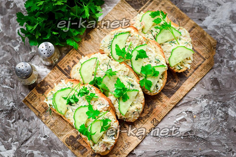 : Бутерброды с печенью трески