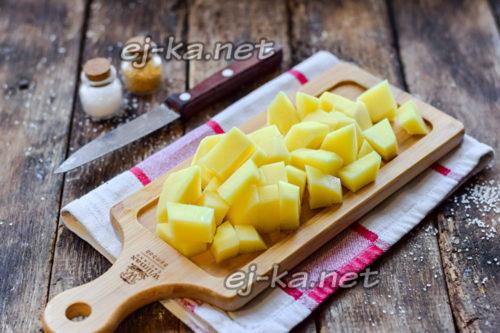 картошку на резать кусочками