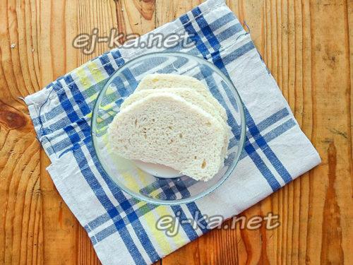 Вымочить хлеб