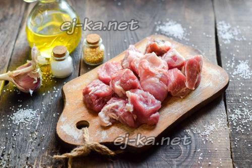 нарезать свинину небольшими кусочками