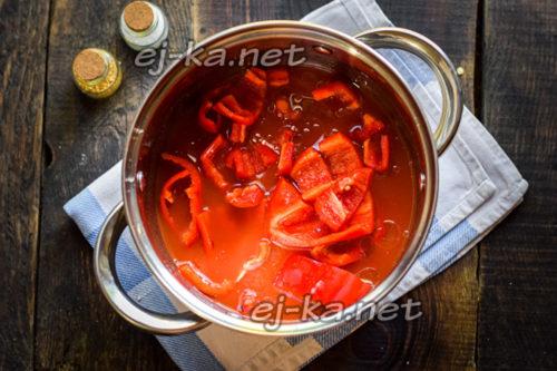 добавить в томат сладкий перец