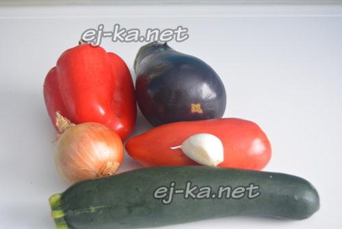 ингредиенты для рататуя