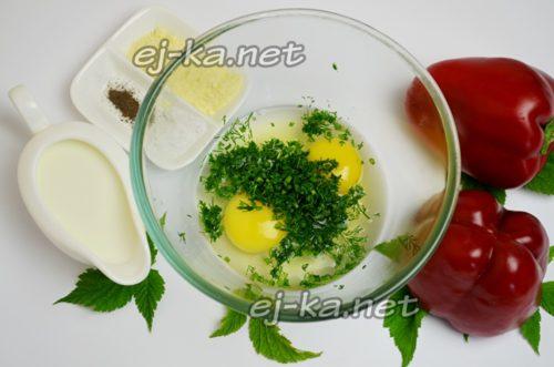 соединить яйцо и зелень