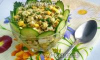 салат из печени трески с яйцом
