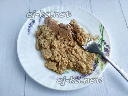 размять печень вилкой