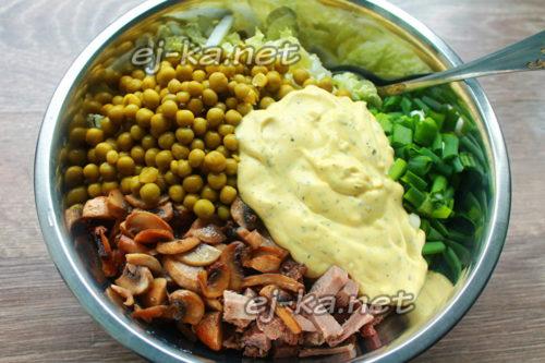 добавить заправку в салат