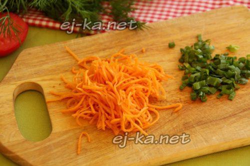 нарезать морковь и зеленый лук