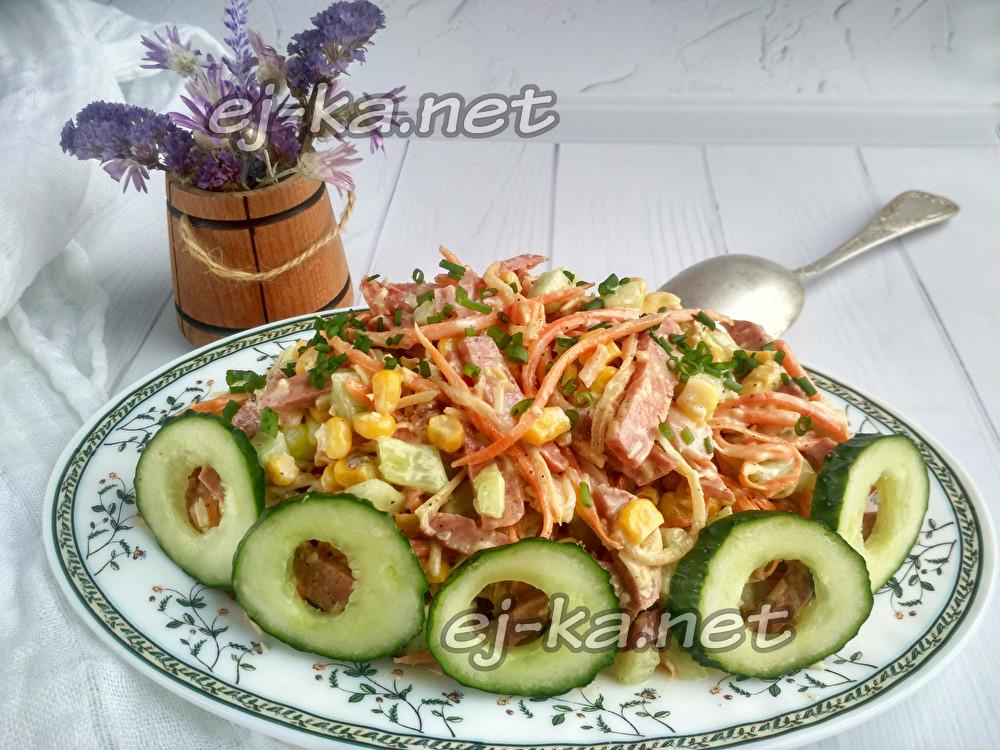 салат с корейской морковью, копченой колбасой и свежим огурцом