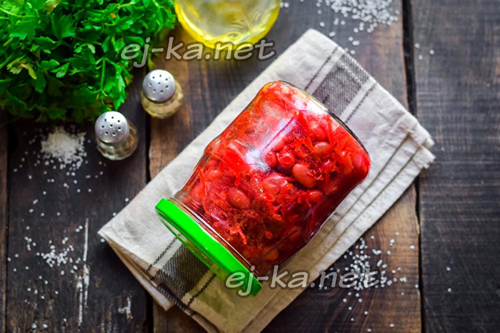 Салат из свеклы на зиму