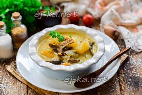 сливочный суп готов