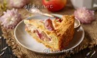 яблочный пирог в сметанной заливке