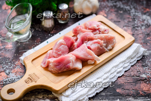 Нарезать мясо