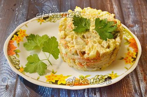 очень вкусный салат с маринованными белыми грибами