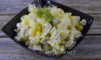 салат буржуйский