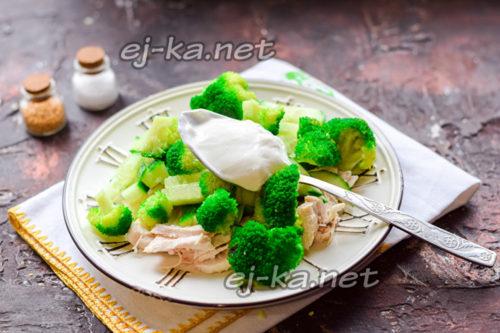 заправить салат брокколи