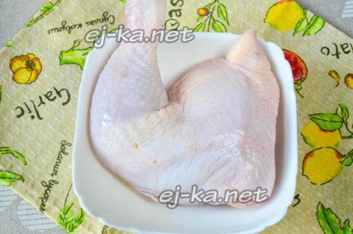 Промыть курицу