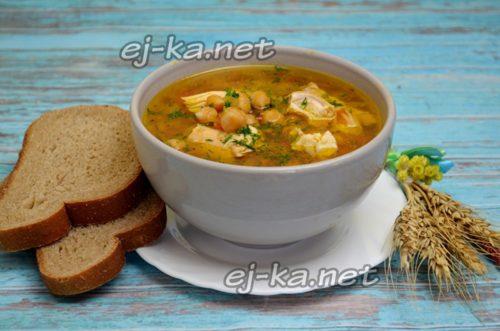 вкусный суп с нутом и курицей