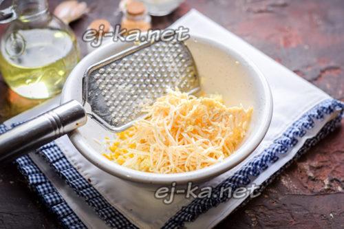 плавленый сыр натереть
