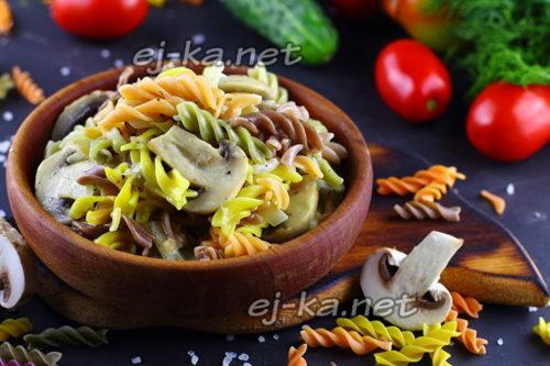 макароны с грибами