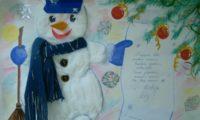 Со снеговиком