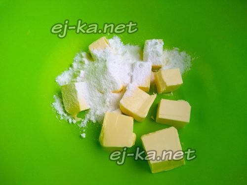 добавить сахарную пудру и ванильный сахар