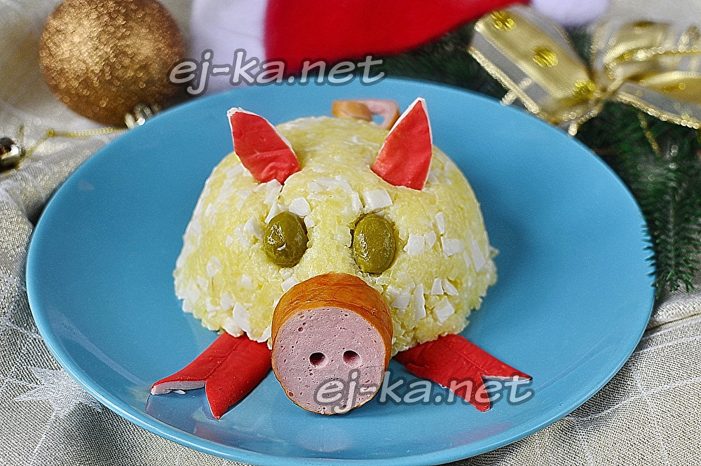 салат свинка с сюрпризом