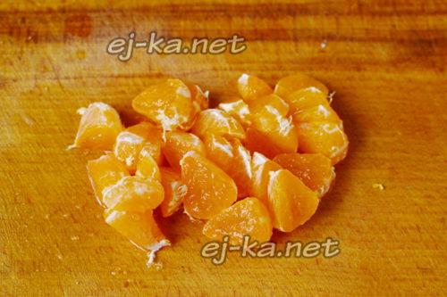 нарезать мандарины