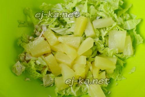 добавить ананасы