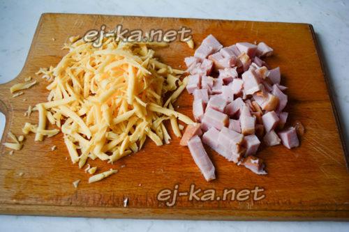 нарезать ветчину натереть сыр