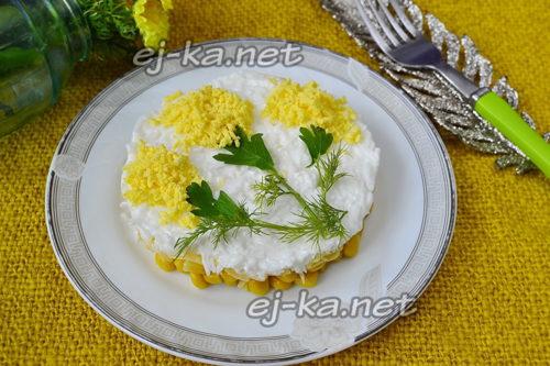 салат желтый одуванчик