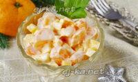 салат мандариновый шок