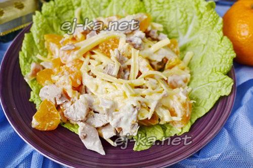салат с мандаринами и курицей с сыром