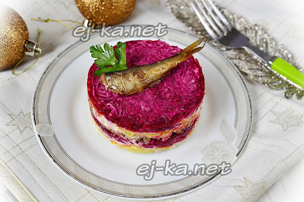 салат шпроты под шубой