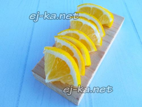 нарезать лимон