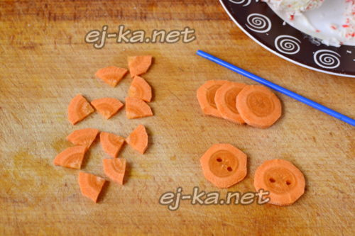 вырезать из моркови