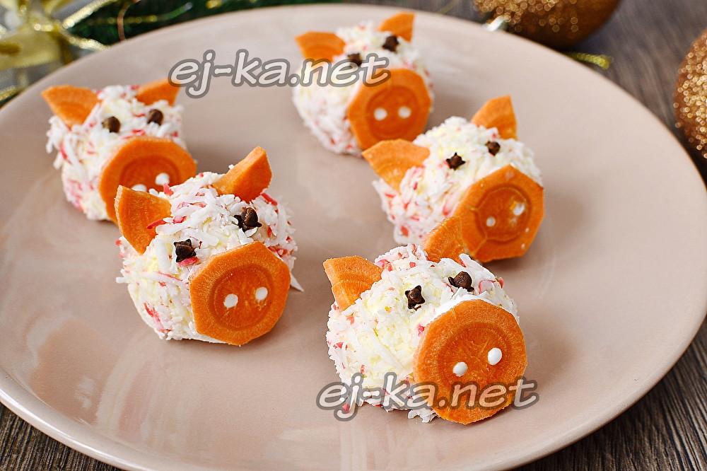 закуска свинки на новый год