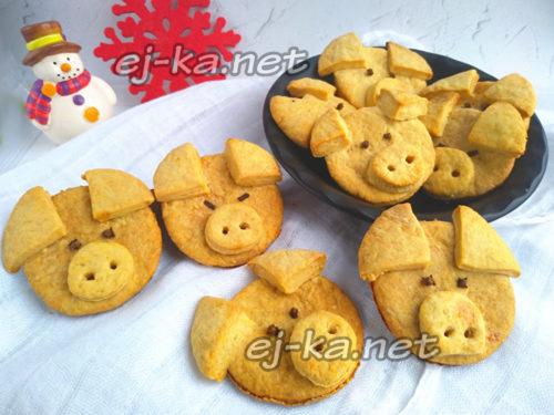 печенье свинки