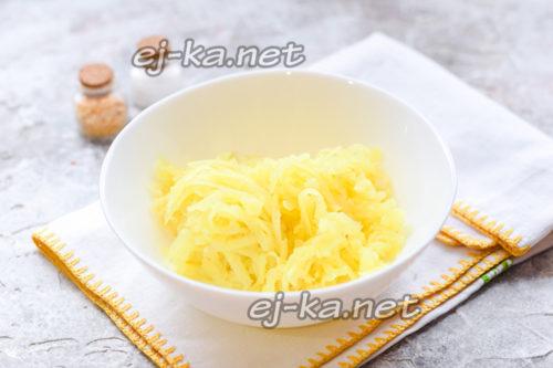 картофель натереть