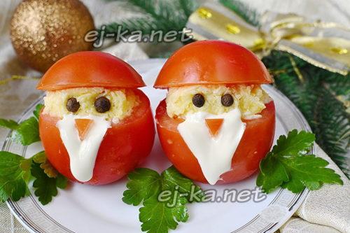 закуска дед мороз из помидор