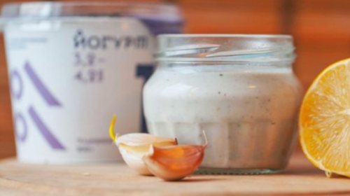 На йогурте