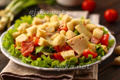салат «Цезарь» готов