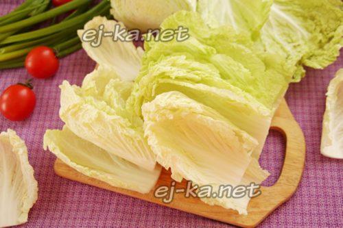 отделить листы капусты