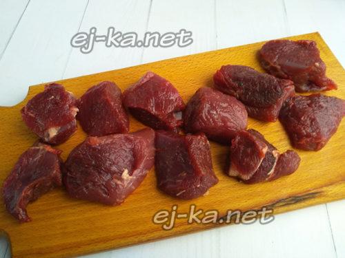мясо лося нарезать
