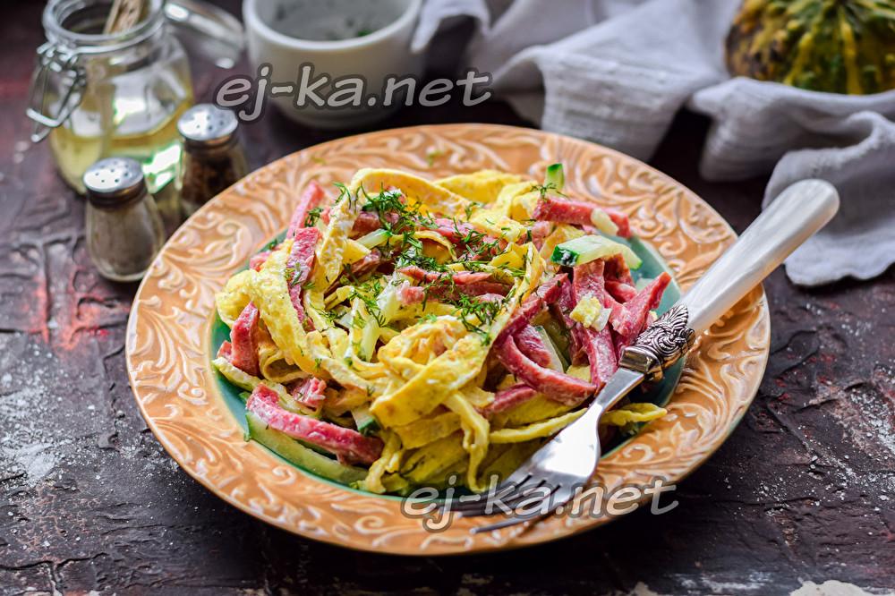 салат с блинчиками
