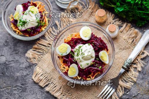 """салат """"Бедана"""" готов"""