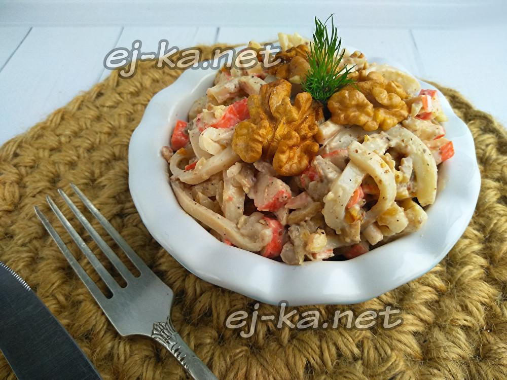 """салат """"Киевский"""""""