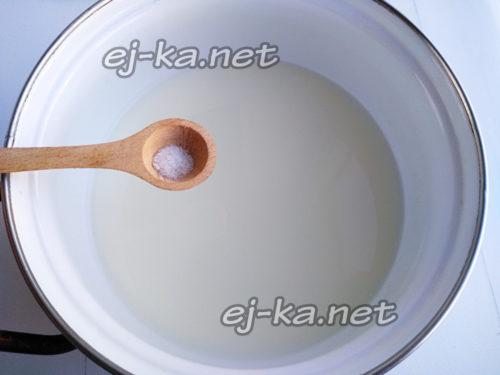 соль добавить в молоко