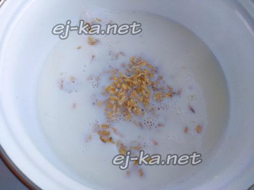 добавить геркулес в молоко