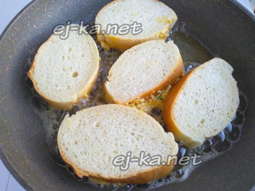 обжарить бутерброды