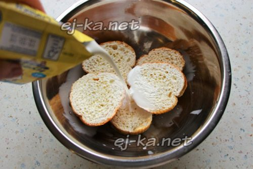 залить булочки сливками